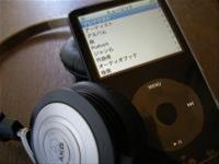 ipodとヘッドフォン!
