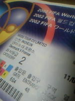 2002-worldcup- ticket.jpg