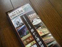 machikado1.jpg
