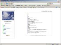 new20051021.jpg