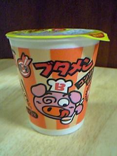 http://junjun.peewee.jp/blog/images/blog-photo-1137582404.22-0.jpg