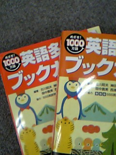 http://junjun.peewee.jp/blog/images/blog-photo-1143352682.84-0.jpg