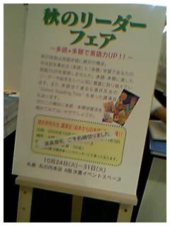 http://junjun.peewee.jp/blog/images/blog-photo-1162011419.72-0.jpg