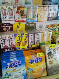 http://junjun.peewee.jp/blog/images/blog-photo-1190158170.66-0.jpg