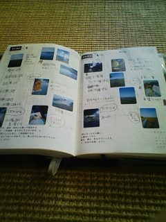 http://junjun.peewee.jp/blog/images/blog-photo-1190871577.64-0.jpg