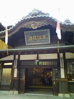 http://junjun.peewee.jp/blog/images/blog-photo-1222248945.9-0.jpg