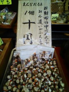 http://junjun.peewee.jp/blog/images/blog-photo-1222379785.33-0.jpg