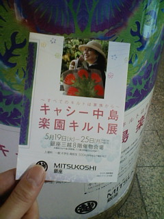 http://junjun.peewee.jp/blog/images/blog-photo-1242733711.87-0.jpg