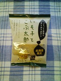 http://junjun.peewee.jp/blog/images/blog-photo-1254725747.57-0.jpg