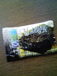 http://junjun.peewee.jp/blog/images/blog-photo-1258012654.51-0.jpg