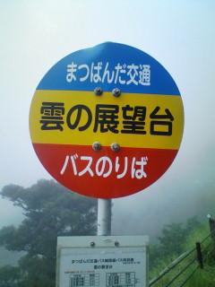 http://junjun.peewee.jp/blog/images/blog-photo-1278496147.78-0.jpg