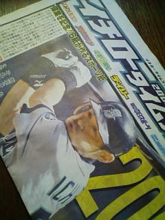 http://junjun.peewee.jp/blog/images/blog-photo-1285576406.66-0.jpg